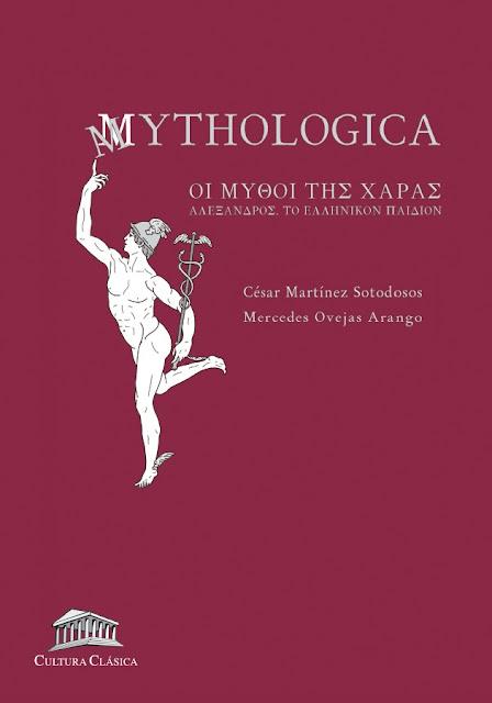 http://www.culturaclasica.com/lingualatina/textos/Mythologica.pdf