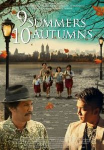 9 Summers 10 Autumn