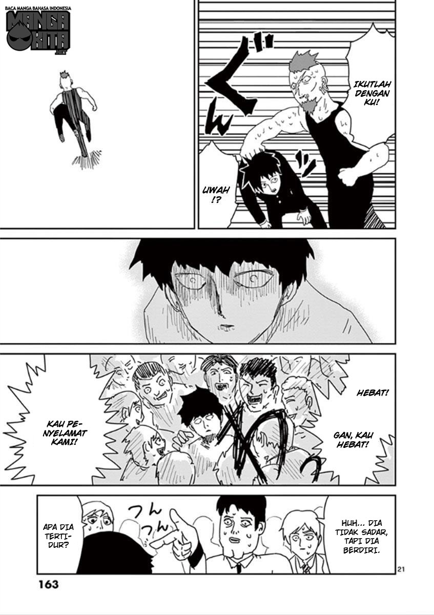 Mob Psycho 100 Chapter 33-22