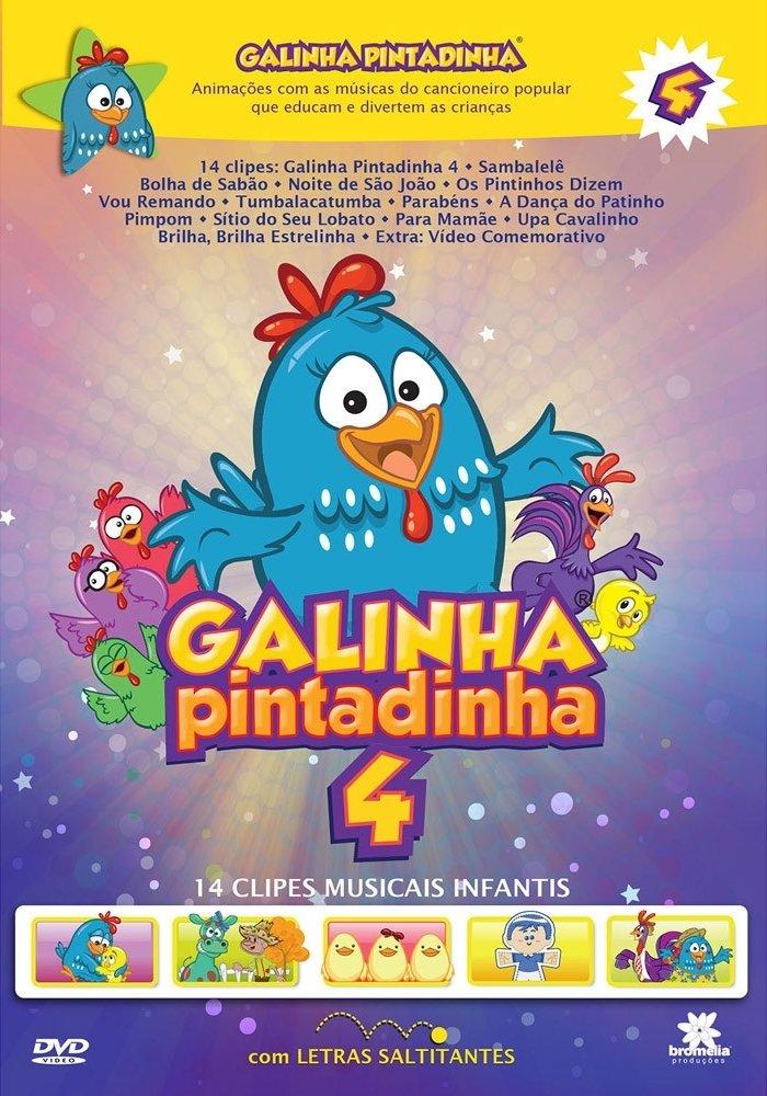 A Galinha Pintadinha 4 – Nacional (2014)