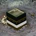 Islam's Special Pilgrimage