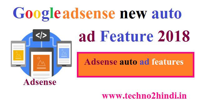 auto ad in adsense 2018