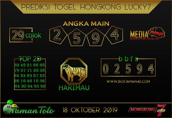 Prediksi Togel HONGKONG LUCKY 7 TAMAN TOTO 18 OKTOBER 2019