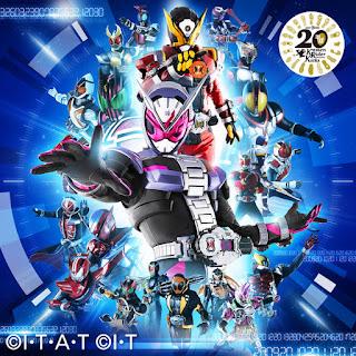 "Shuta Sueyoshi feat. ISSA – Over ""Quartzer"" (MV + Single)"