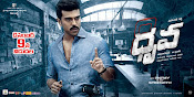 Dhruva movie first look wallpapers-thumbnail-8
