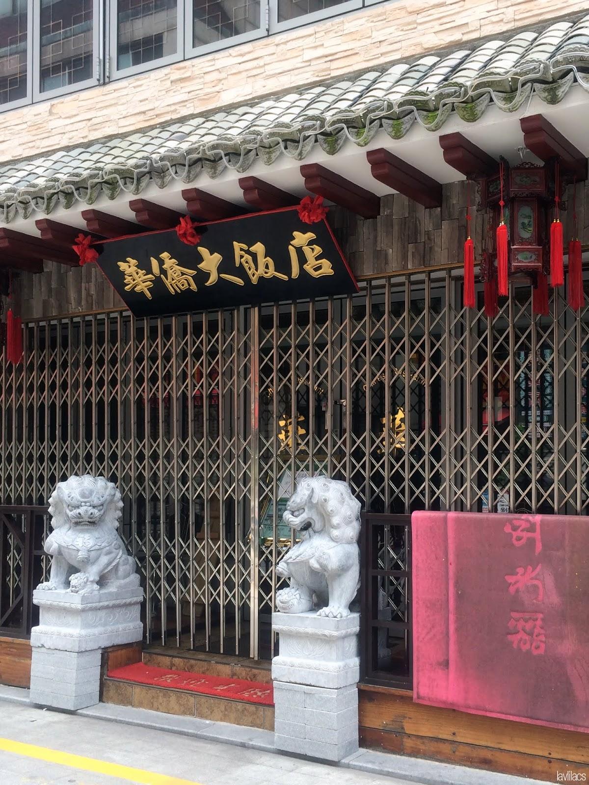 Seoul, Korea - Summer Study Abroad 2014 - Busan Chinatown - Restaurant front