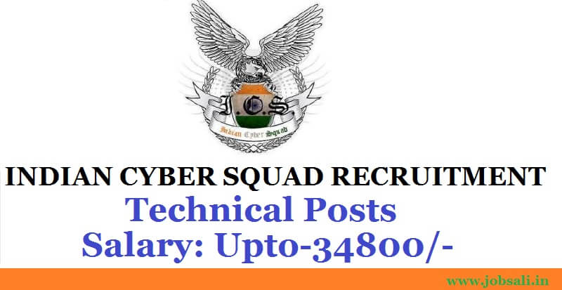 Indian Cyber Squad, Indian Cyber Squad Vacancy, Latest Government jobs