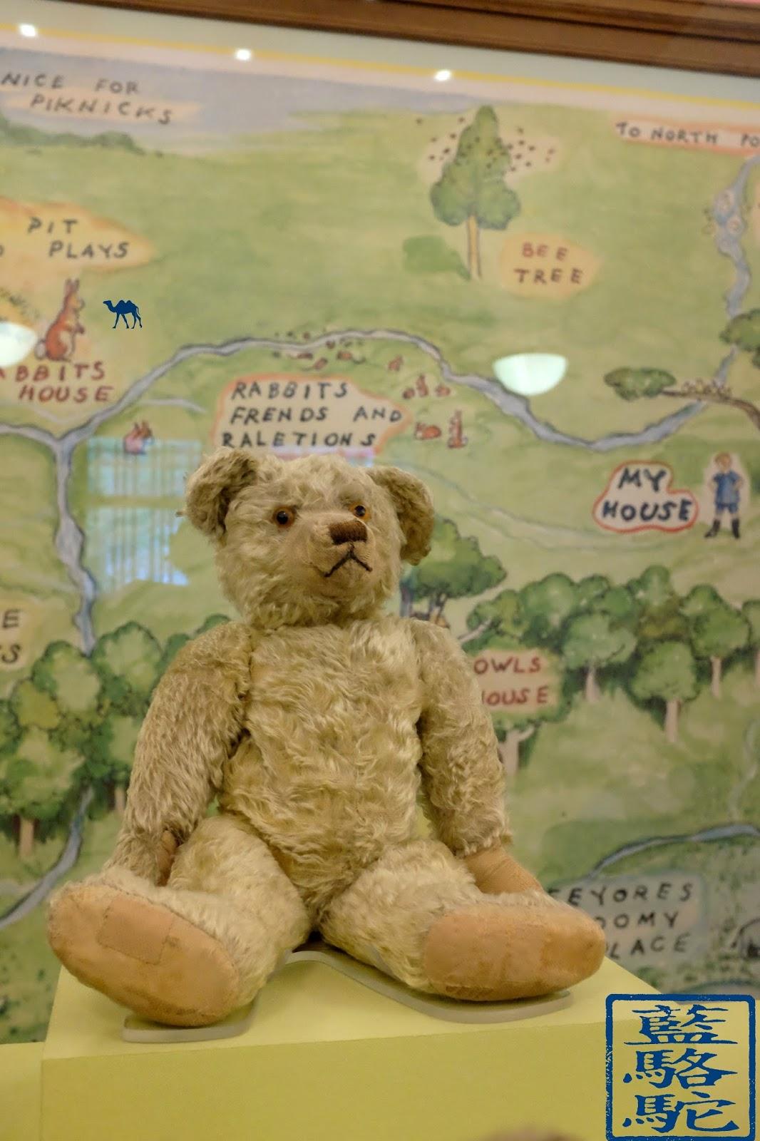 Le Chameau Bleu - Ourson Winnie the pooh