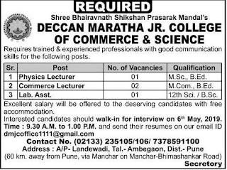 DMJC Lecturer/Lab Assistant Jobs in Deccan Maratha Jr College of Commerce & Science Recruitment 2019 walk-in Interview. Pune
