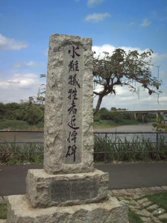 monumento em homenagem às vítimas de afogamento
