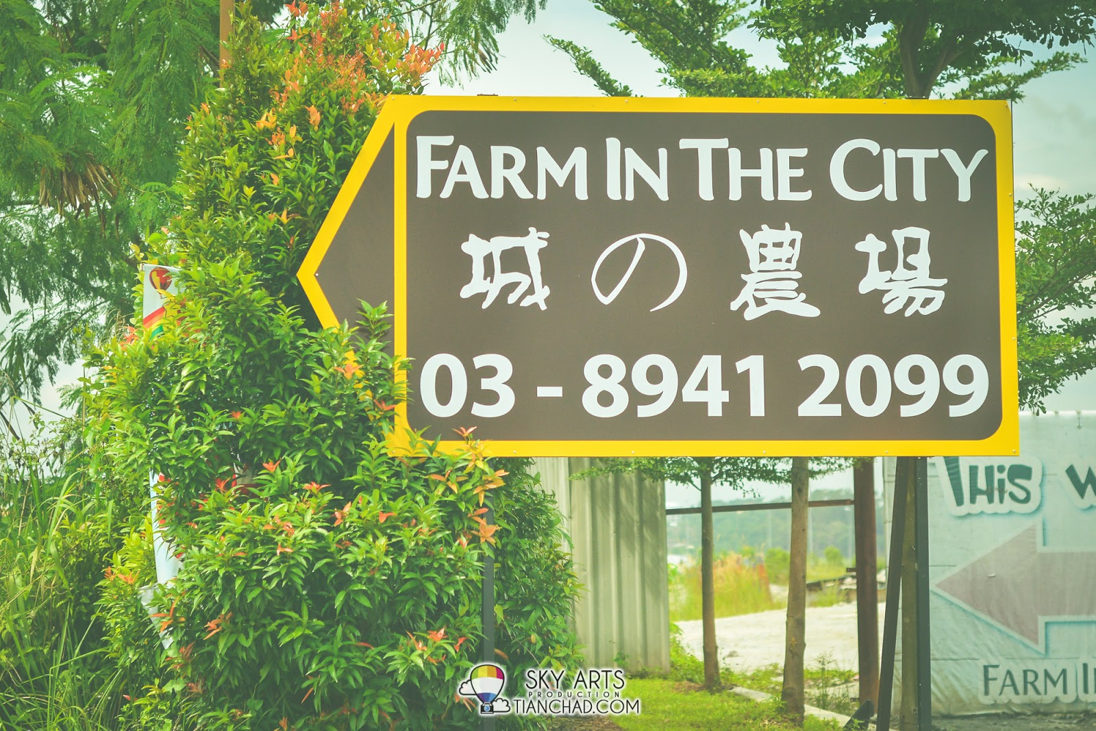 Farm In The City 城の农场 (03-8941 2099)