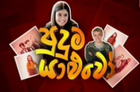 Puduma Yahaluwo -50-Last Episode