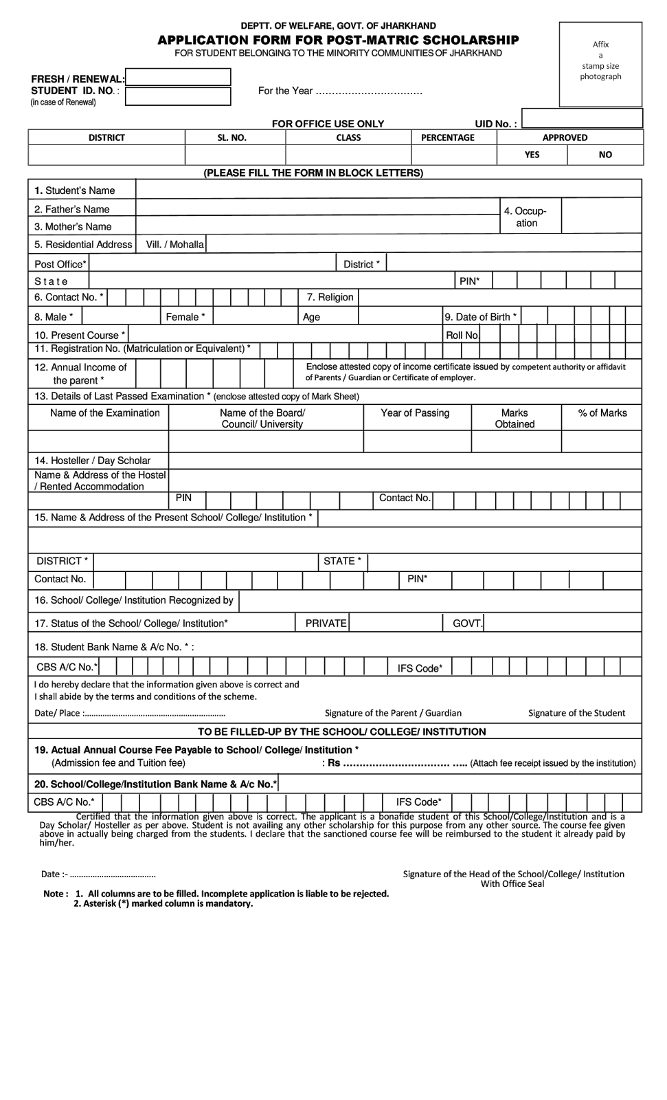 D201215127-0 Job Application Form Of State Bank India on chase bank application form, bank employment application form, business application form, sample bank statement form, teacher application form, bank loan application form, bank information form, bank check register form,