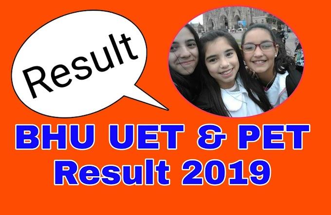 BHU UET & PET Result 2019 – Release Date
