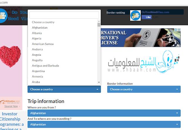 تفكر بالسفر ؟ إذا تعرف على معلومات ومتطلبات التأشيرة في أي بلد تريده