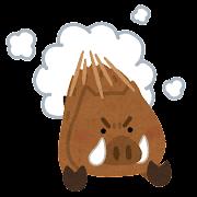 猪突猛進のイラスト(干支)