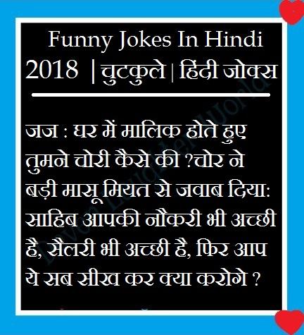 funny images hindi
