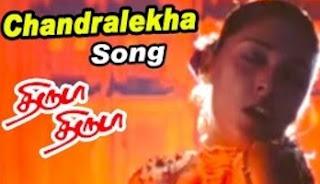 Thiruda Thiruda movie scenes | Chandralekha song | Anu Agarwal escapes from SPB | Madan Bob