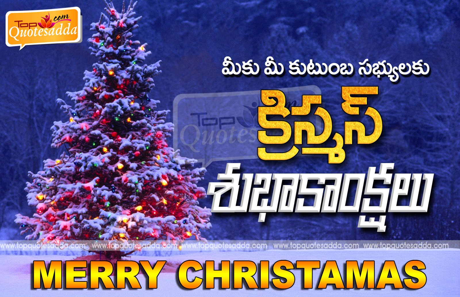 christmas message in tamil pdf