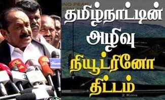 Neutrino Project in Tamil Nadu