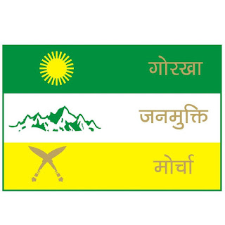 Gorkha Janmukti Morcha Official flag
