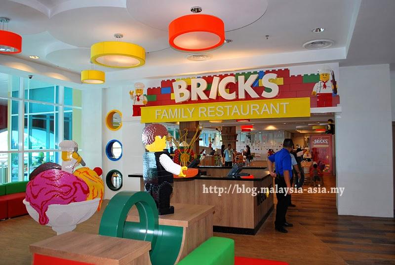 Restaurant Legoland Hotel Malaysia