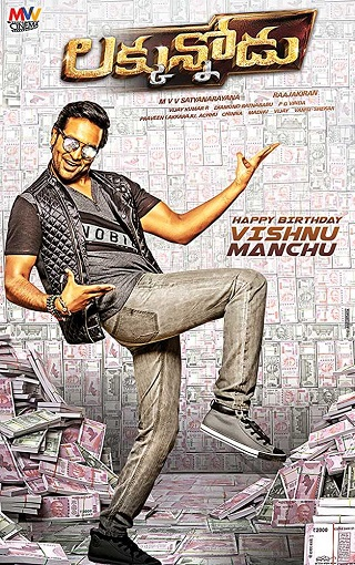 Luckunnodu 2017 UNCUT Dual Audio Hindi 900MB HDRip 720p Full Movie Download Watch Online 9xmovies Fimywap Worldfree4u