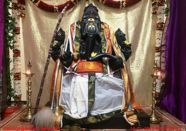 Cumming Ganapathi Temple