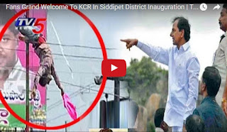Fans Grand Welcome To KCR In Siddipet District Inauguration