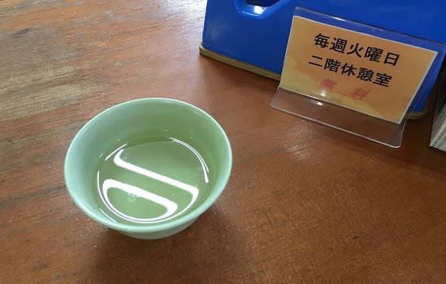 山口県一の温泉?濃いすぎる県内唯一の炭酸泉、柚木慈生温泉【o】