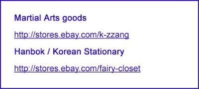 Korean South Korea flag TAEGEUKGI patch  taekeukki taekwondo national 1ea