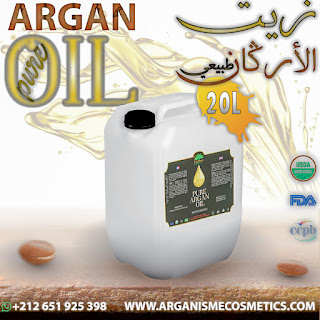 Pure Moroccan Organic Argan Oil For cosmetic use - argan oil bulk supplier