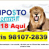 Fuja do leão, faça a sua Declaração Imposto de Renda 2018   Valor 50,00 Reais