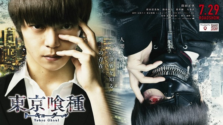 Tokyo Ghoul Live Action (2017) BD Subtitle Indonesia