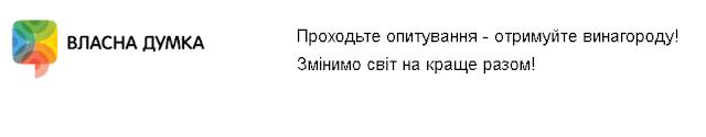http://vlasnadumka.com.ua/?ref=tzurs62f1ahbb82cwvf19rmzas