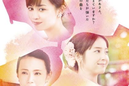 Sinopsis Kanon / カノン (2016) - Film Jepang