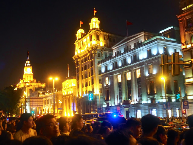 The Bund at night, Shanghai, China