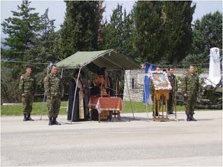 Γιάννενα: Εορτασμός Του Αγίου Γεωργίου Την Παρασκευή Στο Στρατόπεδο Περάματος