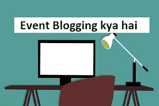 event blogging kya hai