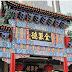Du lịch Trung Quốc - 3 nhà hàng nổi tiếng ở Bắc Kinh