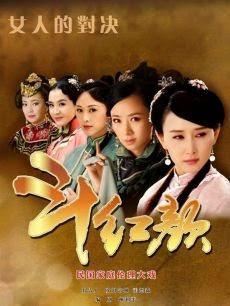 Xem Phim Tiểu Hồng Nhan