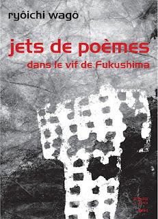 Ryôichi WAGÔ jets de poèmes