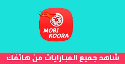 MOBIKORA 2.0.3 APK TÉLÉCHARGER