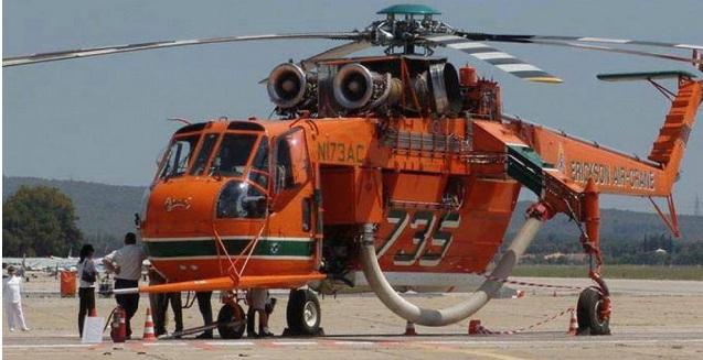 Νέες αποκαλύψεις για τη φονική πυρκαγιά: Ελικόπτερο συντονισμού έμεινε από καύσιμα