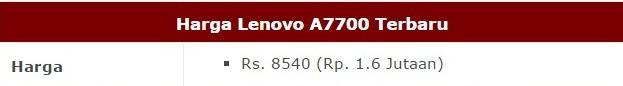 Harga HP Lenovo A7700 Tahun 2017 Lengkap Dengan Spesifikasi, Layar 5.5 Inchi, RAM 2GB, Memori Internal 16 GB