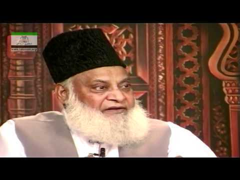 Dr Israr Ahmed-Muntakhib Nisaab (All Videos)