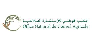المكتب الوطني للاستشارة الفلاحية - office national du conseil agricole