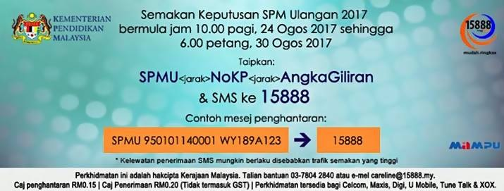 Semakan Keputusan SPM ulangan 2017 melalui sms