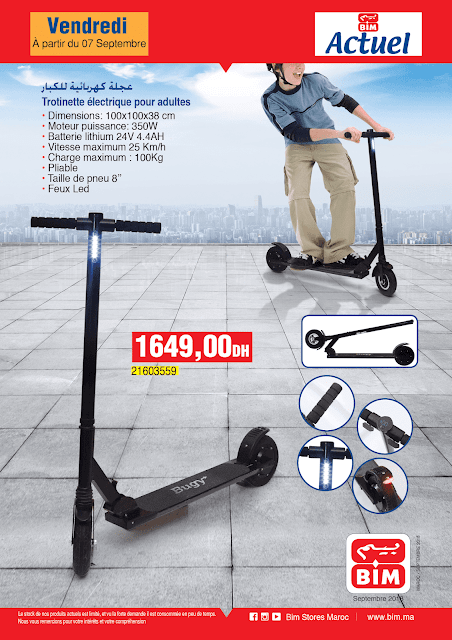 catalogue bim maroc vendredi 7 septembre 2018