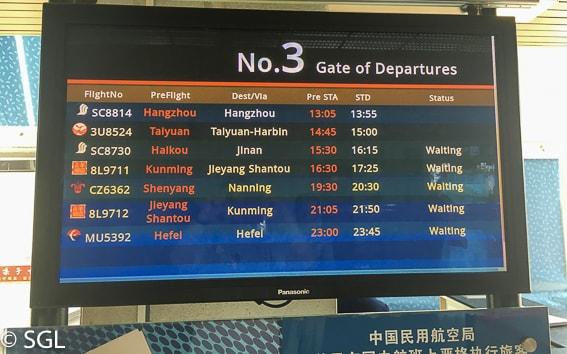 Aeropuerto de Guilin. De Guilin a Hangzhou